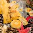 画像1: 栗きんとん焼菓子 恵那っ子6入 (1)