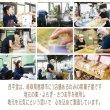 画像12: 栗きんとん入り栗焼き菓子10入と白川煎茶の風呂敷セット   送料込み (12)