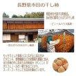 画像3: 干し柿の中に栗きんとん入 栗福柿 6入 (3)